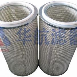 华航厂家供应除尘器 工业滤桶 除尘滤筒