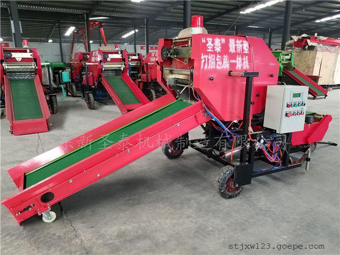 多功能玉米秸秆打捆包膜机生产厂家/圣泰青贮打包机