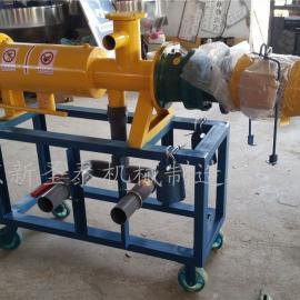 多功能固液分离机生产厂家/圣泰新型固液分离机