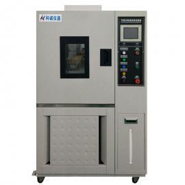 高低温交变湿热试验箱KCGDSR系列