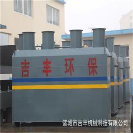 洗砂污水处理设备生产技术