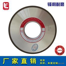 平面合金树脂金刚石砂轮 m7130平面磨床砂轮