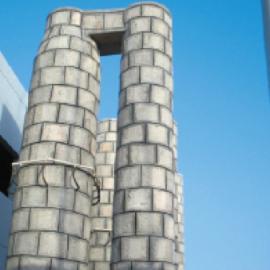 *的花岗岩水膜脱硫除尘器 陶瓷多管除尘器供应信息