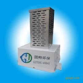 电子除尘净化杀菌装置除异味_风管式电子除尘净化器清新空气