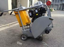 手推式汽油ma路切ge机HS-450D