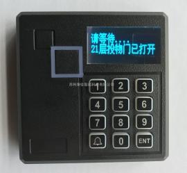 污衣槽dian控带层显读卡器CXCRD101