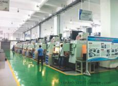 美国哈斯CNC机床配套油雾收集净化过滤器滤油机