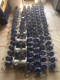 水利灌溉TD-UFTM智能DN150超声波流量计