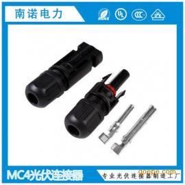 MC4连接器,MC4光伏连接器,MC4公母插头,MC4防水插头