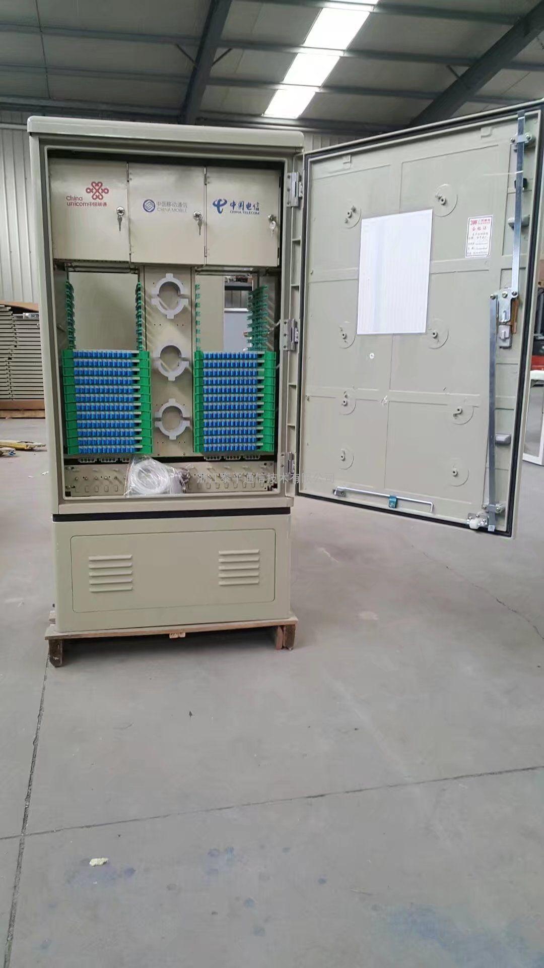 三网合一光缆交接箱,四网合一光交箱,FTTH共建共享交接箱厂家