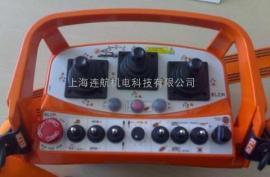 ELCA工业遥控器