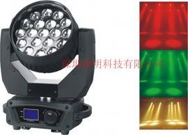 19颗15W四合一LED调焦大峰眼摇头灯舞台灯光酒吧演出光束染色灯