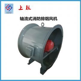 上鼓45679~30255m3/h双速消防高温排烟风机W-X-II-10