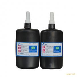 诺克LED灯杯塑料金属粘接UV胶水6810