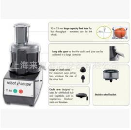 Robot coupe 商用原汁机 C40柳橙/蔬果榨汁机、法国乐巴托牌搅拌