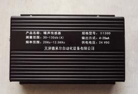 在线式4-20mA工业噪声传感器