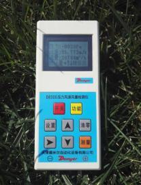 D8300压力风速风量检测仪