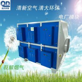 等离子废气处理设备 低温等离子废气净化器设备 废气处理设备