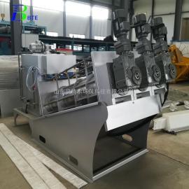 贝特尔生产100立方叠螺式污泥脱水机 污泥处理效率高 品质优BDL