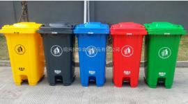 100L垃圾桶批发,120L垃圾桶价格,240L垃圾桶