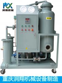 润翔ZJC-50型透平油在线破乳化真空滤油机