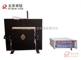 生物质灰分测试仪颗粒挥发分测试仪的检验报告