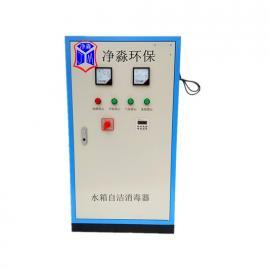 外置式臭氧�l生器水箱自��消毒器
