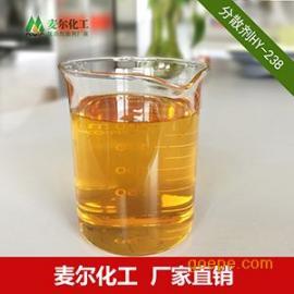 HY-238水性工业漆fen散剂-类sibyk190有机颜料fen散剂