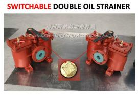 DOUBLE OIL FILTER双联油滤器AS4040 CB/T425-94