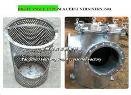 碳钢热镀锌直角海水过滤器5K-350 LB-TYPE