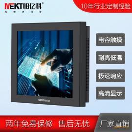 12.1寸工业触摸显示器网络播放显示器T121VXDR