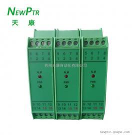 NEWPTRtian康CZ-3035一进er出4-20MA智能xing信号隔离pei电器