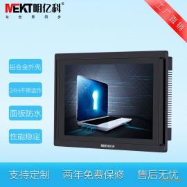 MEKT明亿科厂家直销10.1寸平板电容触摸显示器高分辨率1280*800