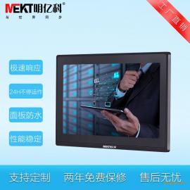 厂家直销12寸平板电容触摸显示器网络播放显示器
