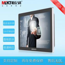 厂家直销21.5寸工业平板电脑多媒体教学触摸显示器