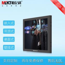 19寸显示器工业触摸显示器车载巴士触摸显示器
