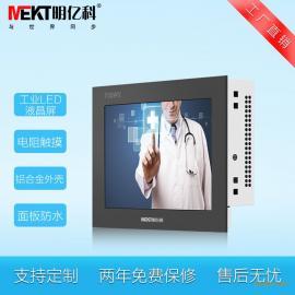 MEKT明亿科供应7寸铝合金电阻触摸显示器