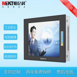 *10.4寸工业显示器铝合金电阻触摸显示器
