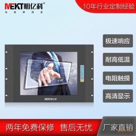 厂家直销15寸显示器上架式电阻触摸显示器