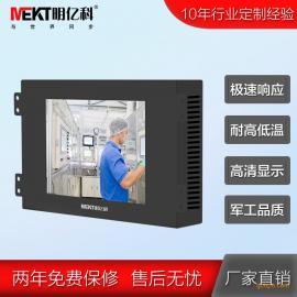 6.4寸液晶显示器 巴士/车载迷你 触摸显示器