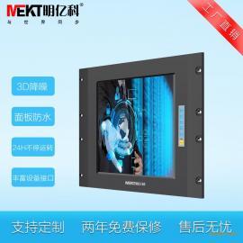 MEKT明亿科供应19寸显示器精准无漂移工业显示器电脑