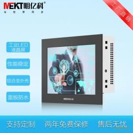 直销7寸液晶显示器铝合金防尘防震工业级显示器