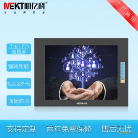 MEKT明亿科供应10.4寸液晶显示器机柜嵌入式电脑