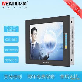 明亿科品牌电脑10.4寸液晶显示器安防网络显示器