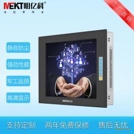 12.1寸液晶显示器电子简报研讨会电脑