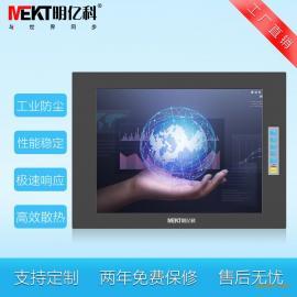 MEKT明亿科供应15寸显示器高分率触控电脑