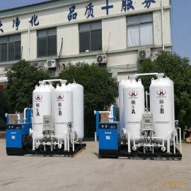 恒大 制氧机 大型制氧机110立方 变压吸附制氧机 制氧机设备