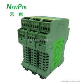 NEWPTR天康SWP-8034-2二入二出电流信号隔离器