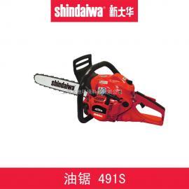 Shindaiwa新大�A日本原�b�M口�p手18寸大功率油�491S油�