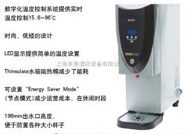 BUNN商用开水机H3EA 智能温控热水机连锁店吧台定温热水器